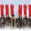 The Most Beautiful Fraud:  <i>The Hateful Eight</i>